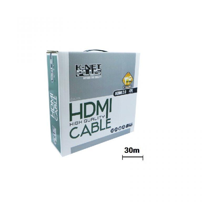 کابل 30 متری اچ دی ام آی مدل 2.0 کی نت – K-net HDMI v.2.0 4K 30m