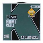 کابل 10 متری اچ دی ام آی کی نت - K-net HDMI 10m