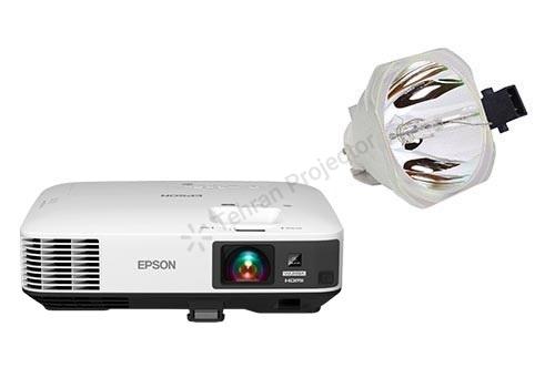 لامپ ویدئو پروژکتور EPSON EB-1980WU